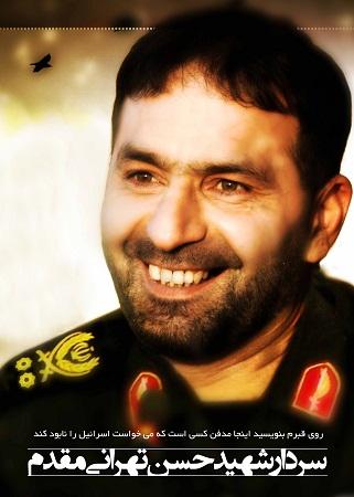 ShahidMoghaddamm خاطره دیدار شهید مقدم با مقام معظم رهبری در جبهه
