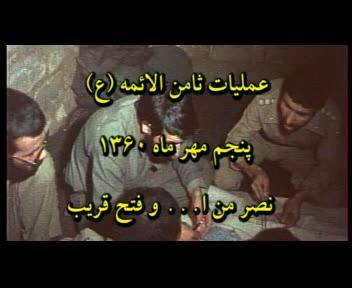 http://dlnew.ir/pic(asr-entezar.ir)/amaliyat-samenol-aemmeh-03.jpg