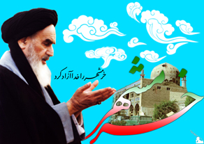 عکس و پوستر آزاد سازی خرمشهر