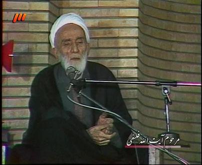امنیت اجتماعی از نگاه اسلام / فیلم سخنرانی آیت الله فلسفی