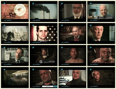 فیلم مستند آمریکا نگاهی از درون / America From Within Documentary / یازده سپتامبر / دوبله فارسی