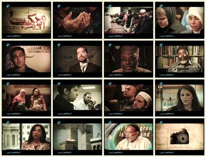 فیلم مستند آمریکا نگاهی از درون / America From Within Documentary / رشد اسلام در آمریکا / دوبله فارسی