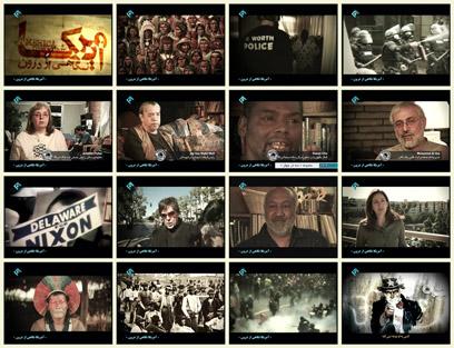 فیلم مستند آمریکا نگاهی از درون / America From Within Documentary / دوبله فارسی