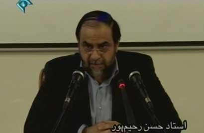مرام شیعه (شیعه یک نام، کدام مرام؟) / فیلم سخنرانی استاد رحیم پور ازغدی