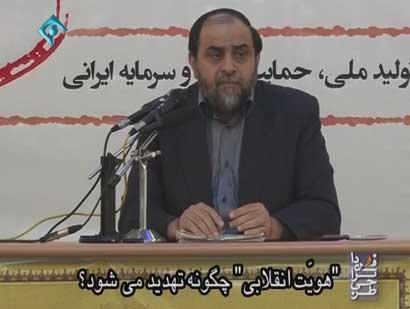 هویت انقلابی چگونه تهدید می شود؟ / فیلم سخنرانی استاد رحیم پور ازغدی
