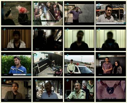 فیلم مستند بیراهه / سرقت مسلحانه