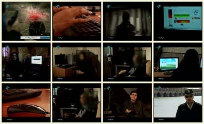 فیلم مستند بیراهه / برخی تهدید ها در فضای مجازی