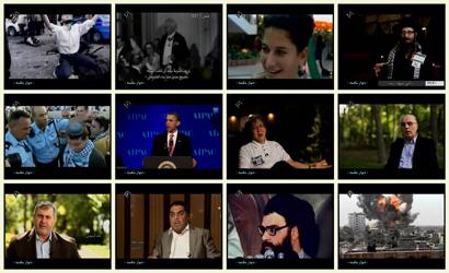 فیلم مستند دیوار شکسته / نگاهی به گوشه ای از جنایات رژیم صهیونیستی