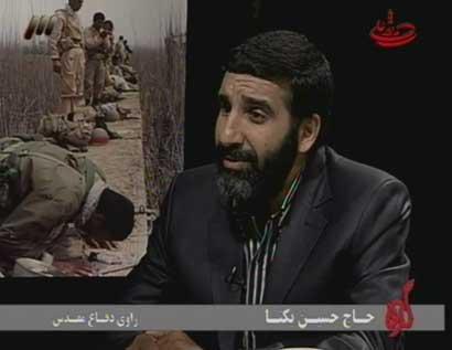 فیلم برنامه گره / حاج حسین یکتا / جنگ و سبک زندگی ما