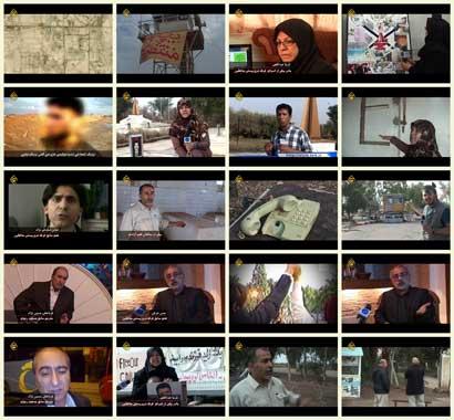 فیلم مستند مختصات جهنمی / روایت آوارگی سازمان مجاهدین خلق