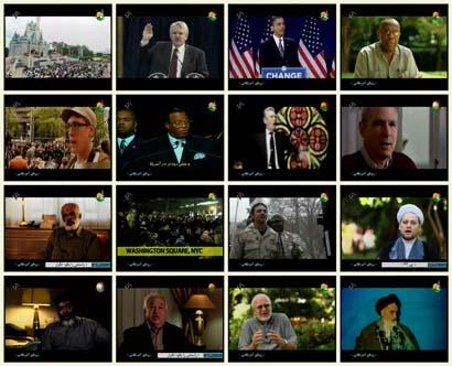 فیلم مستند رؤیای آمریکایی / پشت پرده بیداری مردم آمریکا