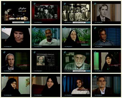 فیلم مستند سیانورهای فاسد شده / پشت پرده ماهیت سازمان مجاهدین خلق