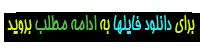 b30b77f3111 کربلایی حمید علیمی مراسم عزاداری فاطمیه اول سال 1392 + اختصاصی خیمه دل سوختگان