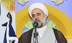 https://www.zahra-media.ir/wp-content/uploads/2013/04/barakate-basirat_bakhsh__Ranjbari1.jpg