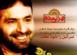 مستند صعود - شهید حسن تهرانیمقدم