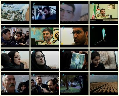 فیلم مستند بیراهه / کابوس اقامت در خارج از کشور