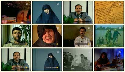 فیلم مستند چند خط رشادت / نگاهی کوتاه به زندگی شهید محمد بروجردی