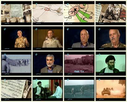 فیلم مستند نامه 26 آبان 59 / مروری بر آزاد سازی سوسنگرد