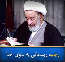 https://www.zahra-media.ir/wp-content/uploads/2013/05/hagh-shenas1.jpg