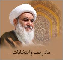 https://www.zahra-media.ir/wp-content/uploads/2013/05/mr-mazaheri2.jpg