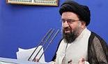 https://www.zahra-media.ir/wp-content/uploads/2013/05/seyed-ahmad-khatami5.jpg