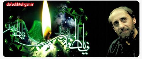 vaezi 92 حاج احمد واعظی مراسم عزاداری فاطمیه دوم سال 1392 + انتشار نهایی
