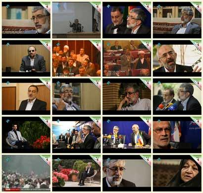 فیلم مستند مرد آرام میدان / اولین مستند غلامعلی حداد عادل / کیفیت عالی