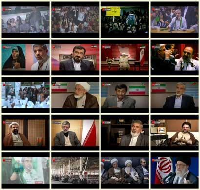 فیلم مستند تهران ساعت 23 / بررسی ابعاد مختلف وقایع سال 88 / قسمت سوم