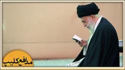 مناجات زیبای حضرت آیتالله خامنهای با امام زمان(عج)