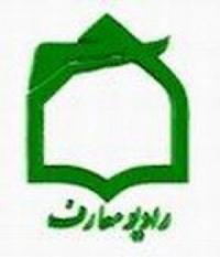 https://www.zahra-media.ir/wp-content/uploads/2013/06/b98eb4e6d4e5af022817653939abd5f0_M1.jpg
