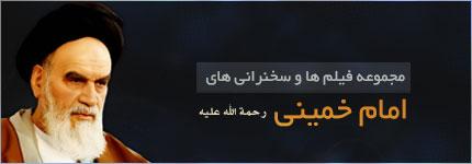 https://www.zahra-media.ir/wp-content/uploads/2013/06/emmamm3.jpg