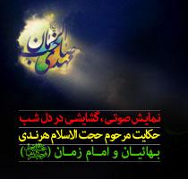 https://www.zahra-media.ir/wp-content/uploads/2013/06/ghshayesh1.jpg