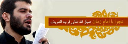 https://www.zahra-media.ir/wp-content/uploads/2013/06/meisam1111.jpg