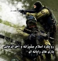 https://www.zahra-media.ir/wp-content/uploads/2013/07/16742834afb5f1a0802403bec0db6d30_M.jpg