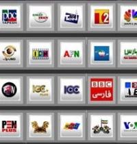 https://www.zahra-media.ir/wp-content/uploads/2013/07/6f57792f64d5b7d48f66634f09c3fb89_M.jpg