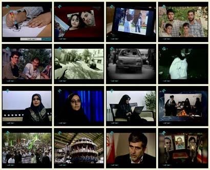 فیلم مستند شهید خوب / شهید داریوش رضایی نژاد