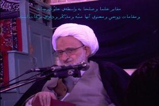 https://www.zahra-media.ir/wp-content/uploads/2013/07/bahjat.jpg