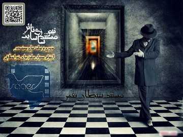 http://www.zahra-media.ir/wp-content/uploads/2013/07/j6m5scm0jtq5kkll8nsn.jpg