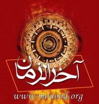 https://www.zahra-media.ir/wp-content/uploads/2013/08/598c0293ee11c13556e1fa6d7675a34f_M.jpg