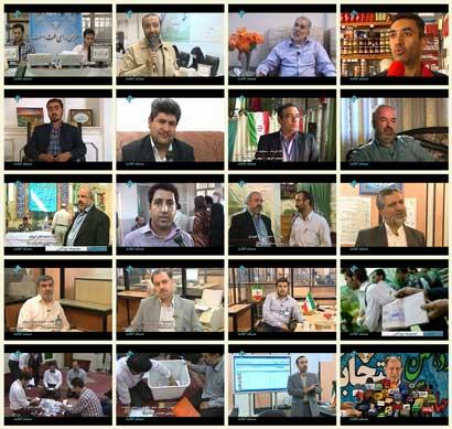 فیلم مستند امانت / بررسی روند یازدهمین دوره انتخابات ریاست جمهوری