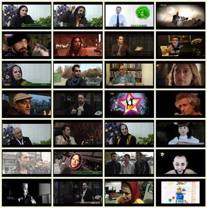 فیلم مستند سرگردون / بررسی آسیب شناسانه شبکه های ماهواره ای