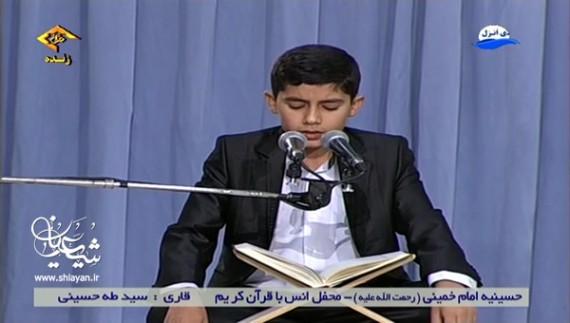 https://www.zahra-media.ir/wp-content/uploads/2013/09/328921083-570x3231.jpg