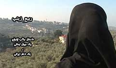 https://www.zahra-media.ir/wp-content/uploads/2013/09/rabi11.jpg
