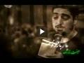 شهادت امام جواد (ع) - بنی فاطمه - مداحی