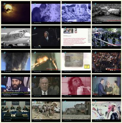 فیلم مستند بهانه ای برای جنگ / بهانه جویی های جنگ طلبانه آمریکا برای مداخله نظامی