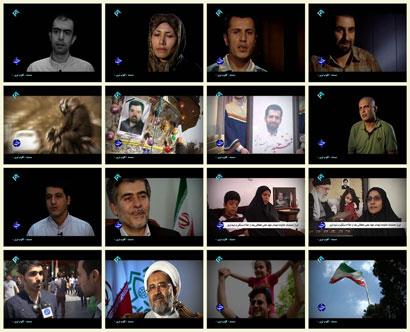 فیلم مستند کلوپ ترور / رونمایی از ماهیت گروهک تروریستی دانشمندان هسته ای