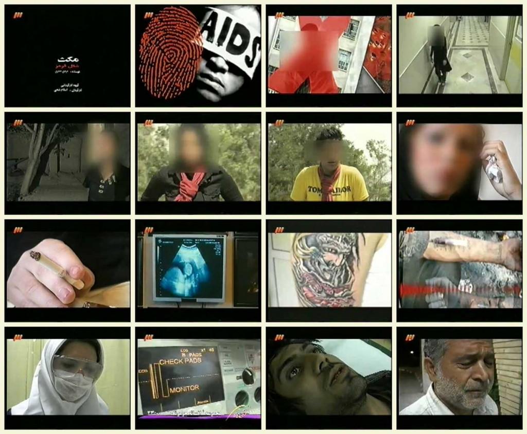 فیلم مستند مکث / شال قرمز / مروری بر مبتلایان به ایدز (AIDS)