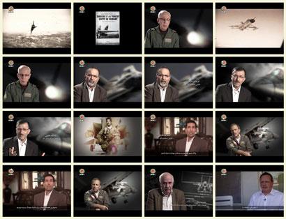 فیلم مستند نبرد تام کت ها / شکارها / روایتی از دلاورمردی خلبانان هوا نیروز ارتش