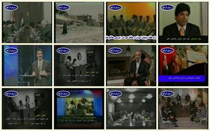 فیلم مستند ردپای گرگ ها / سازمان مجاهدین خلق