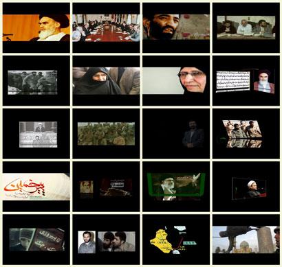 فیلم مستند سازش با جام زهر / کالبد شکافی پذیرش قطعنامه 598 شورای امنیت